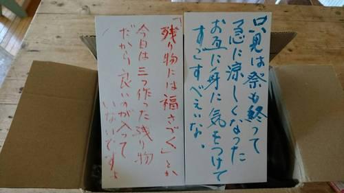 2017-09-10T10:58:46.JPG