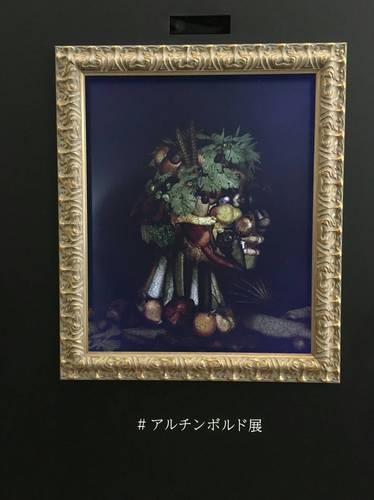 2017-09-14T08:37:45.JPG