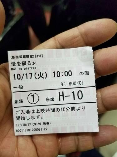 2017-10-18T10:19:51.JPG