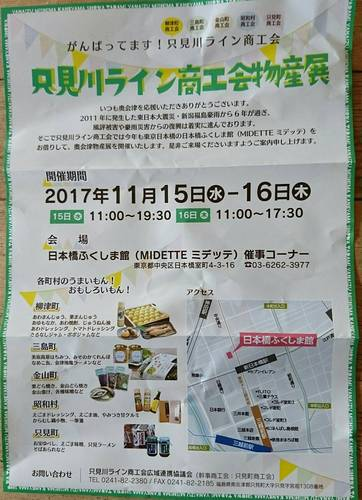2017-10-19T11:28:10.JPG