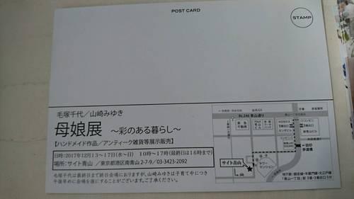 2017-11-03T11:23:39.JPG
