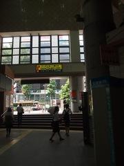 1,恵比寿駅西口 改札を背に左へ.jpg