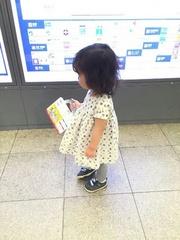 こないじゃん!.jpg