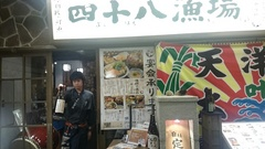 これこれ 会津の酒  と.jpg