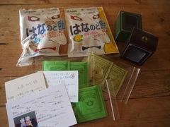 ノド飴や紅茶をありがとうございました。.jpg