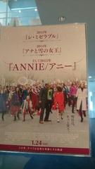 レ・ミゼラブルもアナと雪の女王もアニーも観ました。.jpg