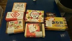 上野駅で買った弁当を食べてから.jpg