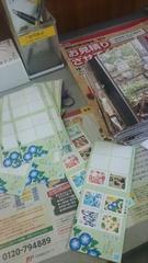 今日残りの暑中見舞いに切手を貼って投函.jpg
