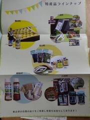 偶然ね青山で買った桐炭の麺が載っています.jpg