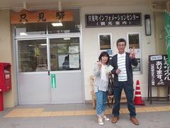 只見駅にて.jpg