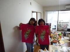 台湾のお土産Tシャツ おそろの寝まきにします.jpg