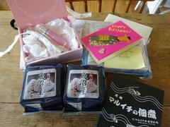 名古屋からお誕生日プレゼントが ありがとうね~.jpg