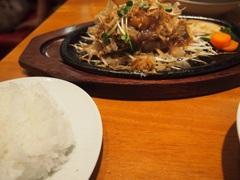 和風ハンバーグ食べちゃった.jpg