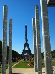 平和の壁からエッフェル塔を見て.jpg