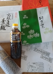 広島の美味いもの ホントに美味しくてどうしましょ.jpg