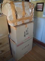 教材と手作り品の梱包 アンティークは別の箱に.jpg