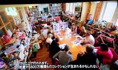 映像で見せてくれるこの部屋 ドツボ!!!!!.jpg