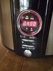 昼過ぎから4時間弱火で煮ます.jpg
