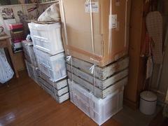 梱包終了8箱送ります.jpg
