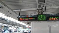 浦和駅で沼津行きの電車に遭遇 あねぇ~~~~?.jpg