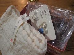 神戸のようこさんから誕生日祝いが ありがとうございます。.jpg