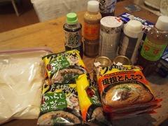 福岡からこんなに沢山 ご馳走様です.jpg
