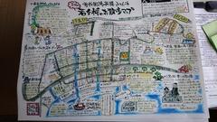 秀花園湯の花膳若おかみ作のマップ 見事です.jpg