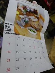私のカントリーからこんなカレンダー出ていたの知らなかった(笑).jpg