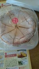 継民が作ってます カボチャチーズケーキ 美味しい!!.jpg