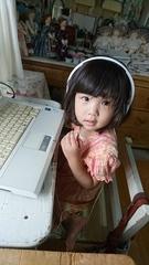 良い子で音楽聴いてます.jpg