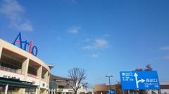 青空が出てきて気温上昇.jpg