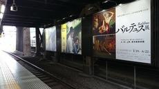 駅の看板を見るの好きです.jpg