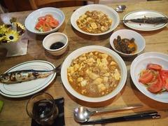 麻婆豆腐 美味しかった!.jpg