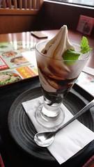 黒糖アイスクリームくじで安く食べれました.jpg