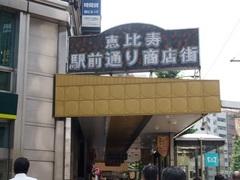 6、この商店街の中を真っ直ぐ次の信号まで進み.jpg