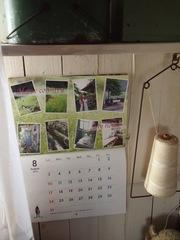 8月のカレンダー故郷只見と我が家と.jpg