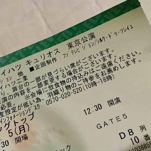 2018-03-06T12:46:02.JPG
