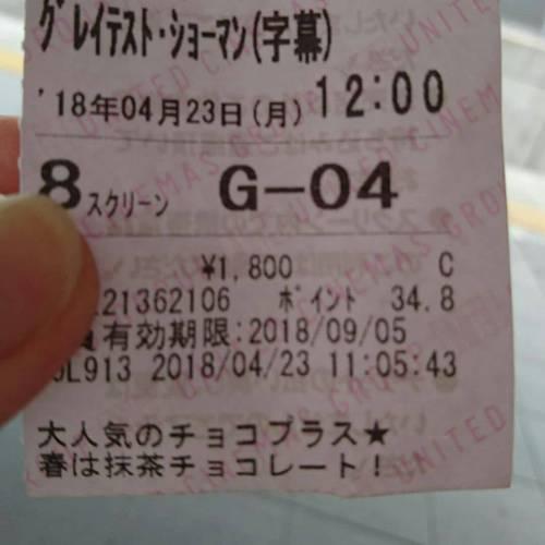 2018-04-24T15:27:52.JPG