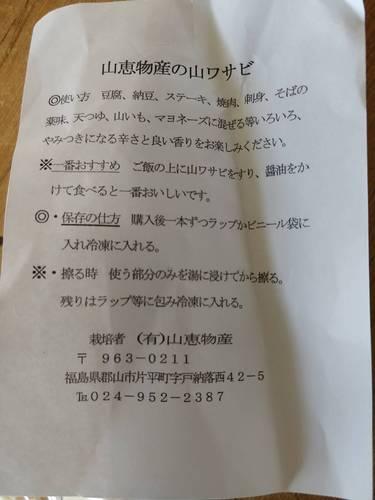 2018-06-01T14:14:39.JPG