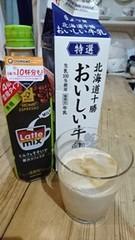 このコーヒーコクが有って美味しいんです.jpg