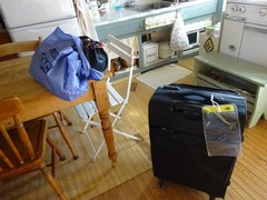 みゆきが置いて行った荷物を持って大宮へ.jpg