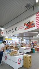 浦和駅はただいま青森物産展.jpg
