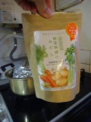福井のこの出汁 美味しいです~.jpg