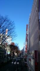 立川~美容院~.jpg