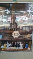 電車をみおくって振り返れば ど~ンと大きい福島が見えた(笑).jpg