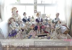 2015個展 ポスカ.jpg