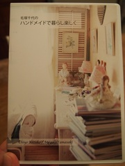 DVDが完成した.jpg